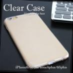 クリアケース/シンプル/iPhone6/6S/iPhone6plus/6Splus