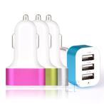 シガー USB シガーソケット カーチャージャー 充電 3ポート 3連 iPhone android iPad 携帯 充電器 車載 4色