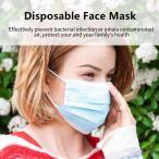 マスク 50枚 在庫あり 即納 安い 超快適 サージカルマスク 不織布 男女兼用 ふつう 三層構造 ウイルス 使い捨て 夏用にも