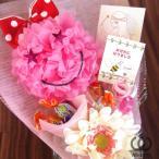 ぽんぽんスマイルのハッピーキャンディブーケ・ローズピンク