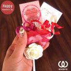 大量注文OK!バレンタインチョコレートブーケピックタイプミニ・レッド