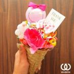アイスパフェみたいなお菓子の花束スマイルキャンディブーケ・ピンクストロベリー