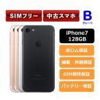 iPhone7 128GB ��� ���� SIM�ե B���졼�� A1779