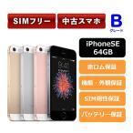 iPhone SE 64GB ����� B ���졼�ɡ� SIM�ե������ꥢ��å�����Ѥߡ�A1723
