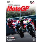 2016 MotoGP Round 10 オーストリアGP