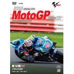 2016 MotoGP Round 12 イギリスGP