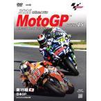 2016 MotoGP Round 15 日本GP