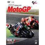 2016 MotoGP Round 6 イタリアGP