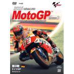2016 MotoGP Round 9 ドイツGP