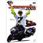 【アウトレットDVD】2005 GRAND PRIX 総集編