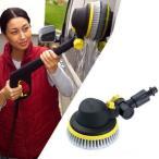 ケルヒャー KARCHER 家庭用高圧洗浄機用オプション 回転ブラシ