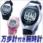 Yahoo!アイデア雑貨3000点以上MONO生活歩数計 万歩計 腕時計タイプ  記録 ウェアラブル ウォーキング ランニング ジョギング 散歩 ヤマサ ウォッチ 腕時計式 とけい万歩 TM-350