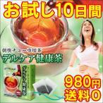 送料無料 デルケア健康茶10包 お試し 日本製 キャンドルブッシュ、ルイボスティー、黒烏龍茶、プーアール茶、ハブ