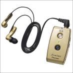 集音器 パイオニア フェミミ ステレオ型 デジタル femimi pioneer M800