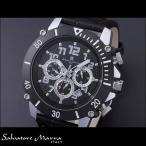 人気イタリアブランド、サルバトーレマーラの腕時計!
