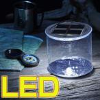 防水・軽量でアウトドア・防災用に最適!伸縮式LEDランタン★