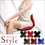 Yahoo!アイデア雑貨3000点以上MONO生活ボディメイクシート スタイル 骨盤 椅子 腰痛 姿勢  MTG正規販売店 Body Make Seat Style  BS-ST1917F-R