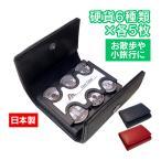 ショッピングコインケース コインケース 黒 赤 バネ式 小銭入れ コンパクト 日本製 カバー付コインケース