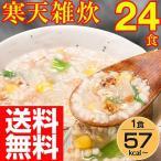 1箱2,520円 1食210円 24食セット (4種の味×3食×2箱)