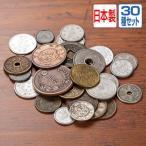 江戸-昭和 アンティーク貨幣プレミアムセット 貨幣セット 記念貨幣