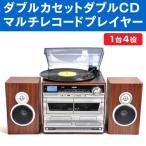 ダブルカセットダブルCD マルチレコードプレーヤー ダブルカセットデッキ ダブルカセットテープ プレーヤー