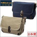 豊岡製鞄 帆布バッグ ショルダーバッグ メンズ 横型 スティッチオン Stitch-on