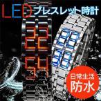 腕時計 LED ブレスウォッチ ブレスレット メンズ レディース