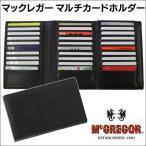 マックレガー マクレガー メンズ カードケース カード入れ マルチカードホルダー 22046 mcgregor