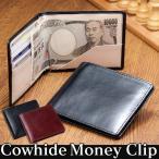 マネークリップ メンズ 財布 小銭入れ 本革 ブランド DECOS カード入れ 薄い財布 黒 茶 二つ折り 札ばさみ