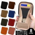 父の日 小銭入れ メンズ レディース 男女兼用 財布 二つ折り 革 コインケース カード入る ボックス型 パスケース付き カードケース 二つ折り デコス DECOS
