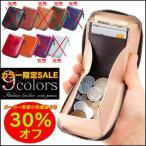 ショッピング小銭入れ 小銭入れ メンズ レディース 革 コインケース カード入る ボックス型 パスケース付き カードケース 二つ折り メンズ財布 デコス DECOS