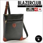 平野鞄 豊岡製鞄 ショルダーバッグ メンズ 薄型 B5日本製 ブレザークラブ ボンディング