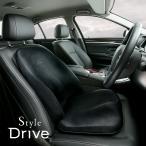 ボディメイクシート スタイルドライブ MTG正規品 StyleDriveBS-SD2029F-N 車用 座椅子 カー用品