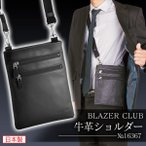 平野鞄 豊岡製鞄 ショルダーバッグ メンズ 日本製 ブレザークラブ 牛革