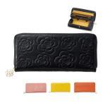 コインスルー やりくり財布 長財布 レディース コインスルー財布 花柄 型押し カメリア柄 ギャルソン財布 レシートすっきり財布