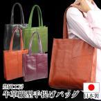 手提げバッグ メンズ トートバッグ 革 豊岡製鞄 豊岡工房 日本製 牛革縦型手提げバッグ