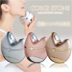 美顔器 コルギストーン 表情筋 リガメント 正規販売店 YAKSON ヤクソン コルギストーン 薬手名家 韓国発 日本製
