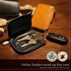 キーケース メンズ レディース 牛革 L字型ファスナー 小銭入れ付き スマートキー 5連 鍵 カギ キー 車 キーホルダー イタリアンレザー ブランド DECOS 人気