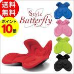 Style Butterfly �������� �Х��ե饤 �������� ���� ǭ�� �ض� �����к� �� ���� �°ػ� ������ ���ե��� ��ӥ� ����ƥ������� ���å���� BS-BF2005F
