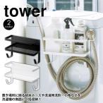 └Ў┬ї╡б▓г╝¤╟╝ е█б╝е╣е█еые└б╝╔╒дн е▐е░е═е├е╚ ╝¤╟╝еще├еп └Ў┬ї╡б▓г ╝з└╨ е┐еяб╝ tower ефе▐е╢ен ╗│║ъ╝┬╢╚