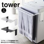 е┐екеые╧еєемб╝ е╨е╣е┐екеы е┐еяб╝ tower └Ў┬ї╡б▓г ╗│║ъ╝┬╢╚ ефе▐е╢ен yamazaki е▐е░е═е├е╚ ┐н╜╠ └Ў┬ї╡б е╨е╣е┐екеые╧еєемб╝