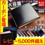財布 メンズ 二つ折り 本革 レザー 革 大容量 小銭入れ コインケース 父の日 名入れ ネーム入れ  ボックス型 コンパクト シンプル 使いやすい