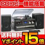 レコードプレーヤー/CDコピー機能付きマルチプレイヤー/TCDR-186WC/CDラジカセ