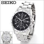 セイコー クロノグラフ SND 腕時計 メンズ 逆輸入 セイコー腕時計 10気圧防水 メンズ腕時計 男性用 SEIKO うでどけい