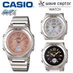 ソーラー電波腕時計 レディース カシオ 電波ソーラー腕時計 CASIO ウェーブセプター ブランド カシオ腕時計