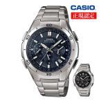 カシオ腕時計 電波ソーラー腕時計 クロノグラフ メンズ 防水 CASIO腕時計 マルチバンド6 ウェーブセプター うでどけい ブランド