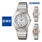 腕時計 カシオ腕時計 ウェーブセプター 電波ソーラー腕時計 レディース腕時計 カシオ うでどけい CASIO ウェーブセプター