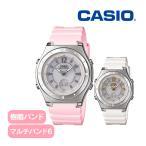 腕時計/レディース/電波ソーラー腕時計/うでどけい カシオ CASIO 電波 ソーラー ウェーブセプター 腕時計 ブランド カシオ腕時計 電波ソーラー