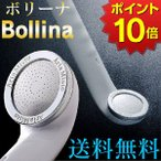 シャワーヘッド ボリーナ 田中金属 アリアミスト マイクロナノバブル 節水 日本製 マイクロナノバブルシャワー 4560207380337 A06586-001 ものスタで紹介