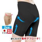 ヒロミ プロデュース Vアップシェイプリフト 2枚セット メンズ レディース 男女兼用 ヒロミベルト 着るだけスリムアップ